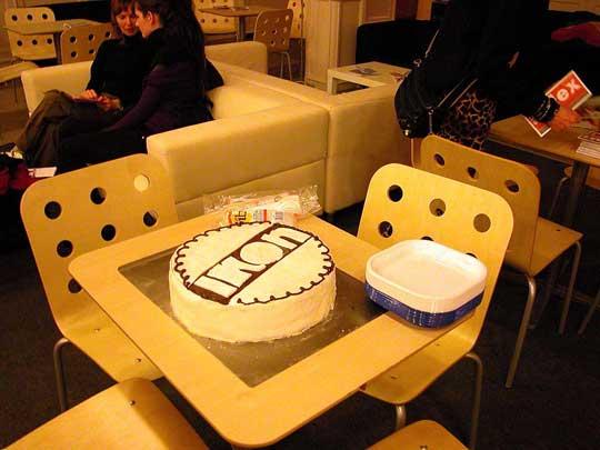 reflex_FP_ikOn_torta.jpg