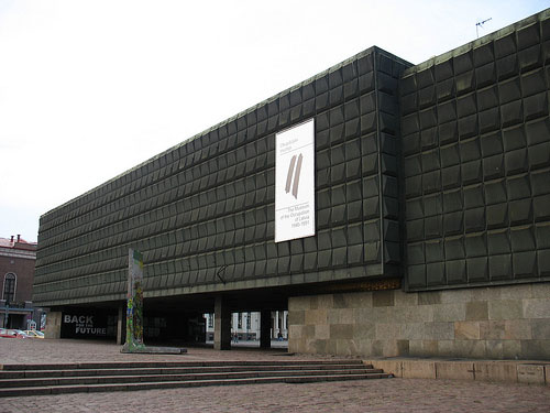 occupationmuseumriga.jpg