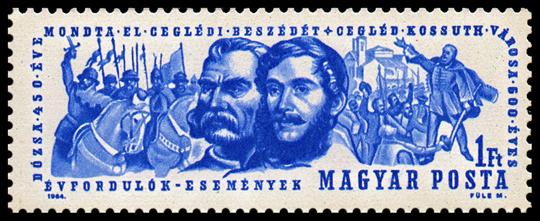 Do_zsa be_lyeg, 1964.png