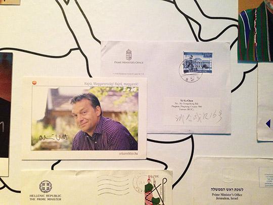 Yi-Ya Chen: Dear President, CHB, Transmediale 2014<br />Fotó: Monhor Viktória – Balla Zoltán<br />