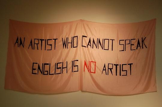 Mladen Stilinovic, An artist who cannot speak English is no artist, 1993.JPG